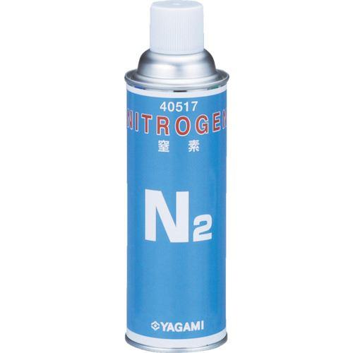 ■ヤガミ 実験用気体 窒素(20本)〔品番:40798〕[TR-8116703]