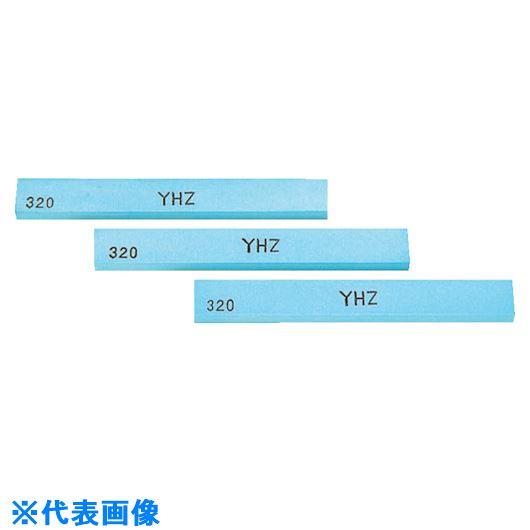 ■ヤマト 金型砥石 YHZ (10本入) 150X13X5  100# 100 〔品番:Z63F〕[TR-8121766]
