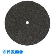 ■ヤマト 精密小径切断砥石 WA100 45x1.0x1.7《100枚入》〔品番:SC4510〕[TR-8121838×100]
