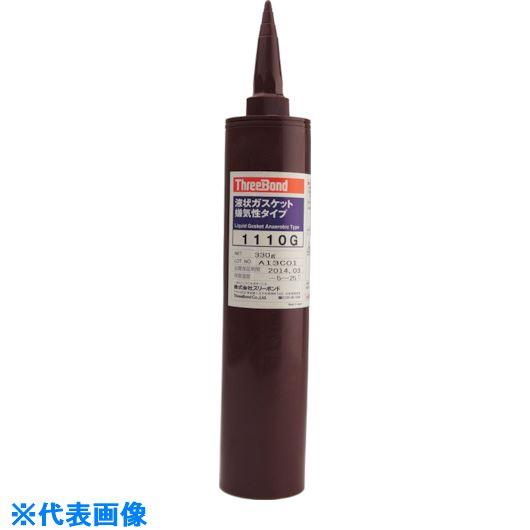■スリーボンド 金属配管用嫌気性シール剤  〔品番:TB1110G-330〕[TR-8130544]
