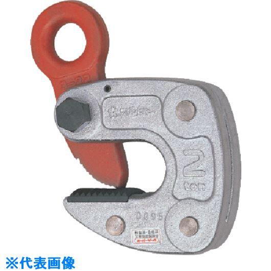 ■スーパー 形鋼クランプ(D1:36mm)〔品番:HLC-3S〕[TR-8130576]