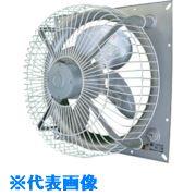 ■スイデン 有圧換気扇(圧力扇)用ガード SCFG-60〔品番:SCFG-60〕[TR-8131217]【個人宅配送不可】