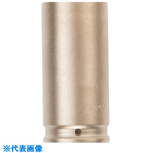 ■Ampco 防爆インパクトディープソケット 差込み19.0mm 対辺15/16〔品番:AMCDWI-3/4D15/16〕[TR-8132221]