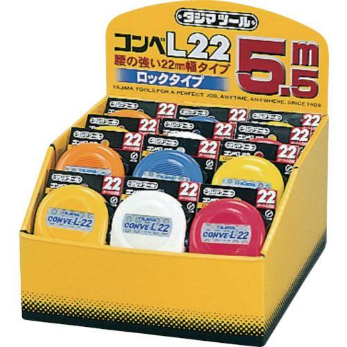 ■タジマ コンベL22-55Mセット《24個入》〔品番:CL22-55C〕[TR-8134345]