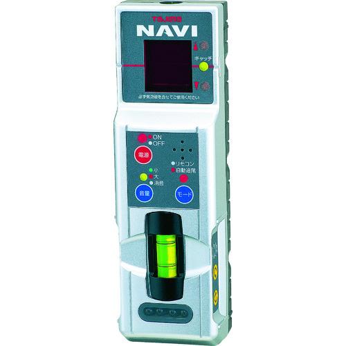 ■タジマ NAVI レーザーレシーバー2  〔品番:NAVI-RCV2〕[TR-8134824]