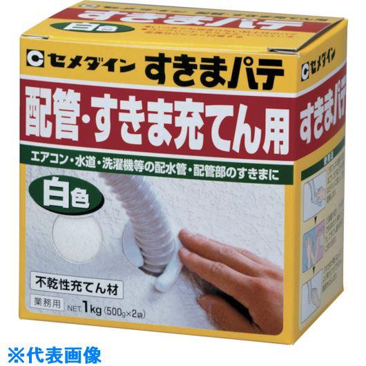 ■セメダイン すきまパテ 白色 1KG HC-159 12個入 〔品番:HC159〕[TR-8135037×12]