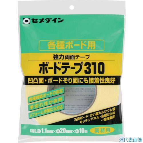 ■セメダイン ボ-ドテープ310袋 20MM×10M TP-754《12巻入》〔品番:TP754〕[TR-8135081×12]