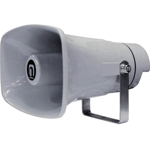 ■ノボル ホーンスピーカー10Wトランス付き〔品番:NP-210〕[TR-8136727]【大型・重量物・個人宅配送不可】