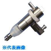 ■オートニクス HVポンプユニットスクリュー部M5 (1袋入)〔品番:PAH-SCR-M5〕[TR-8145075]