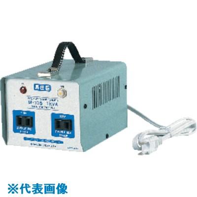 ■日動 100V昇圧器ハイパワー  〔品番:M10S〕取寄[TR-8147308]