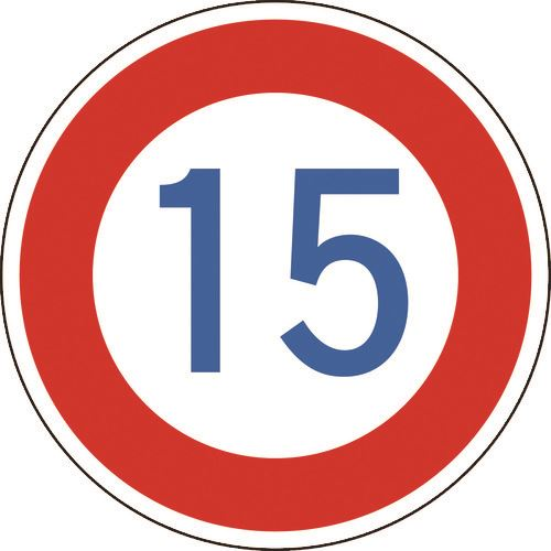 ■緑十字 路面用標識 (制限速度15キロ) 600MMΦ 軟質エンビ 裏面糊付  〔品番:101107〕[TR-8149216]