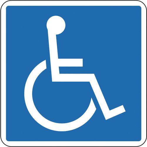 ■緑十字 路面用標識 身障者マーク 600×600MM 軟質エンビ 裏面糊付  〔品番:101112〕取寄[TR-8149221]