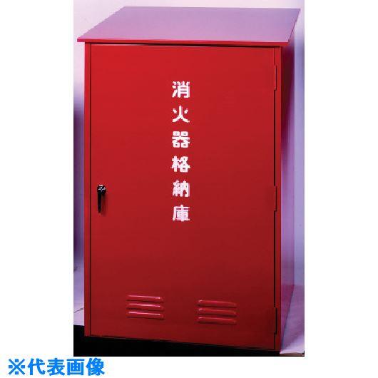 ■ドライケミカル 消火器格納箱〔品番:BL-100〕[TR-8151923]【個人宅配送不可】
