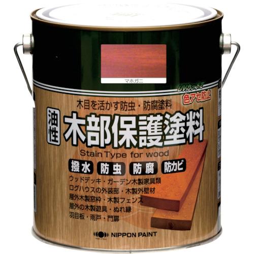 ■ニッぺ 油性木部保護塗料 1.6L マホガニ《4入》〔品番:HYM005-〕[TR-8159325×4]