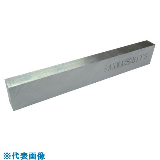 ■三和 完成バイトJIS3型板〔品番:SMH-8X20X200〕[TR-8162299]