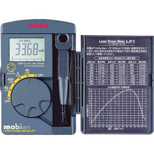 ■SANWA レーザーパワーメータ 波長指定可能〔品番:LP-1〕[TR-8162966]