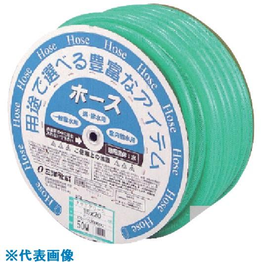 ■サンヨー クリアグリーンホース15×20 50Mドラム巻〔品番:CG-1520D50G〕[TR-8163617]