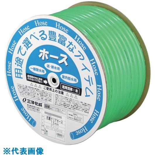 ■サンヨー 抗菌クリアーホース 15×19.5 グリーン 50mドラム巻〔品番:KC-15195D50G〕[TR-8163668]