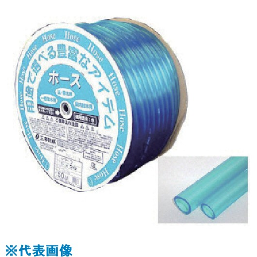 ■サンヨー パワーラホース15×20 ブルー 50Mドラム巻  〔品番:PL-1520D50B〕[TR-8163683]