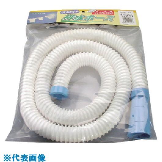 ■サンヨー 洗濯機用排水ホース30MM 1.5M 25袋入 〔品番:SH-30L15W〕[TR-8163717×25]