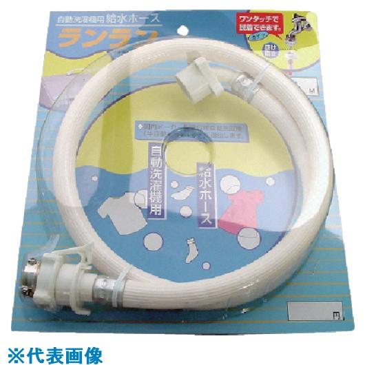 ■サンヨー 全自動洗濯機用給水ホース1M 12本入 〔品番:ZR-L1W〕[TR-8163794×12]
