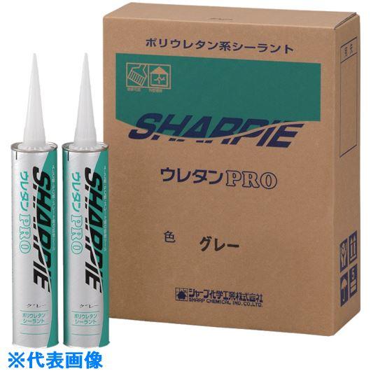■シャープ シャーピー ウレタンPRO ホワイト 320ML 20本入 〔品番:SHARPIE-U-W〕[TR-8165953×20]