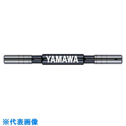 ■ヤマワ CPC-S チェックピン M5用 セット〔品番:CPC-S-M5X0.8-SET〕[TR-8167939]