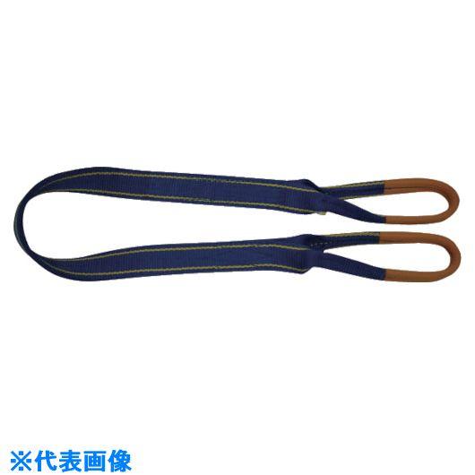 新作人気モデル  〔品番:SG4E250-5〕[TR-8169126]:ファーストFACTORY  ?シライ シグナルスリングHG 両端アイ形 幅250MM 長さ5.0M-DIY・工具