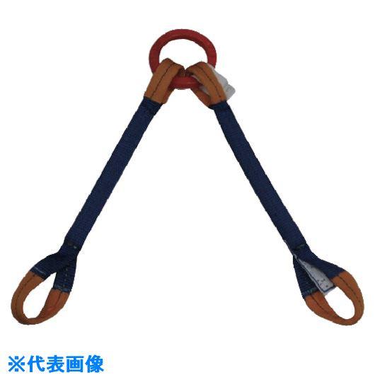 ■シライ 金具付シグナルスリング KDRE 2.0トン 長さ2.0M  〔品番:KDRE-2X2.0〕[TR-8169869]