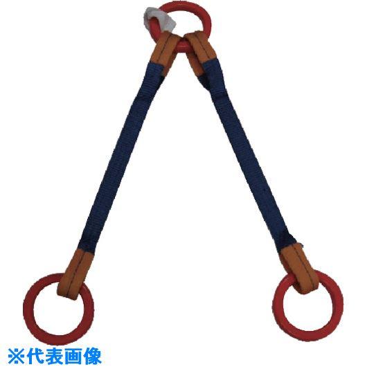 ■シライ 金具付シグナルスリング KDRR 1.0トン 長さ1.5m〔品番:KDRR-1X1.5〕[TR-8169878]
