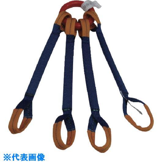 【期間限定特価】 〔品番:KQRE-6X2.5〕[TR-8169894]:ファーストFACTORY  ?シライ 金具付シグナルスリング KQRE 6.0トン 長さ2.5M -DIY・工具