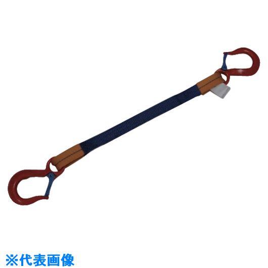 ■シライ 金具付シグナルスリング KSFF 1.0トン 長さ3.0m〔品番:KSFF-1X3.0〕[TR-8170631]