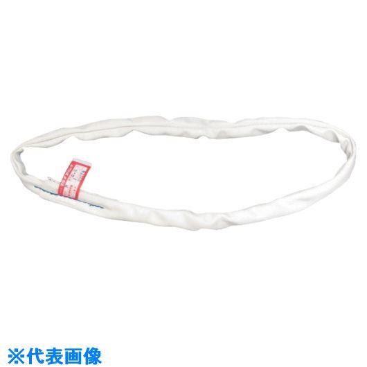 ■シライ 耐熱用マルチスリング TFN形 エンドレス形 1.6t 長さ2.5m〔品番:TFN-1.6X2.5〕[TR-8170643]