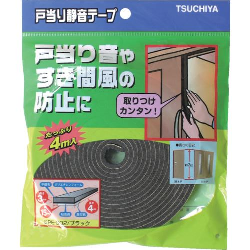 ■槌屋 戸当り静音テープ3×15ブ《240個入》〔品番:SPE-002〕[TR-8172814×240]