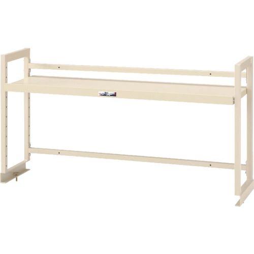 ■ヤマテック ワークテーブル架台 棚板1段タイプ〔品番:WK-1500-IV〕[TR-8178369]【個人宅配送不可】