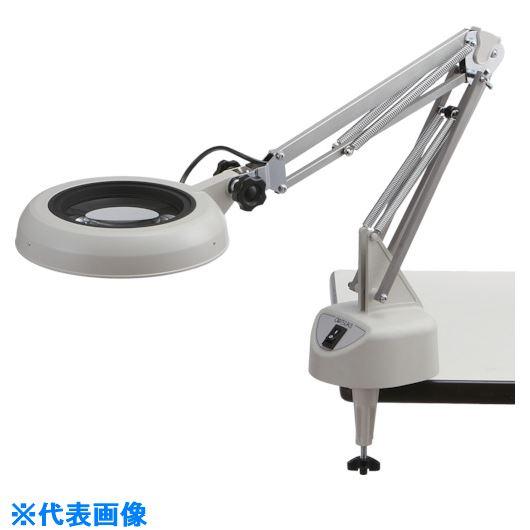 ■オーツカ 光学 LED照明拡大鏡 SKKL-CF型 10倍〔品番:SKKL-CFX10〕[TR-8179136]【個人宅配送不可】