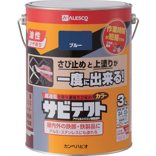 ■KANSAI サビテクト 3L ブルー 4缶入 〔品番:109-023-3〕[TR-8179395×4]