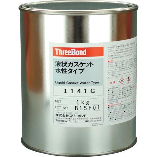 ■スリーボンド 液状ガスケット TB1141G 1KG 灰色  〔品番:TB1141GB〕[TR-8179653]