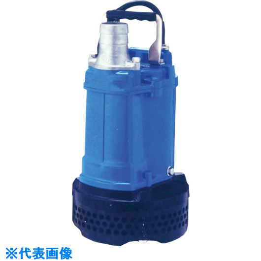 ■ツルミ 一般工事排水用水中ハイスピンポンプ 60HZ 口径50MM 三相200V  〔品番:KTV2-8〕[TR-8179925]【個人宅配送不可】