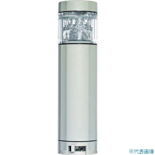 ■NIKKEI ニコタワープリズム VT04Z型 LED回転灯 46パイ 多色発光〔品番:VT04Z-100KU〕[TR-8183311]