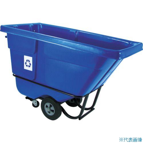 ■ラバーメイド リサイクルティルトトラック スタンダードタイプ ブルー〔品番:13057365〕[TR-8194167]【大型・重量物・個人宅配送不可】