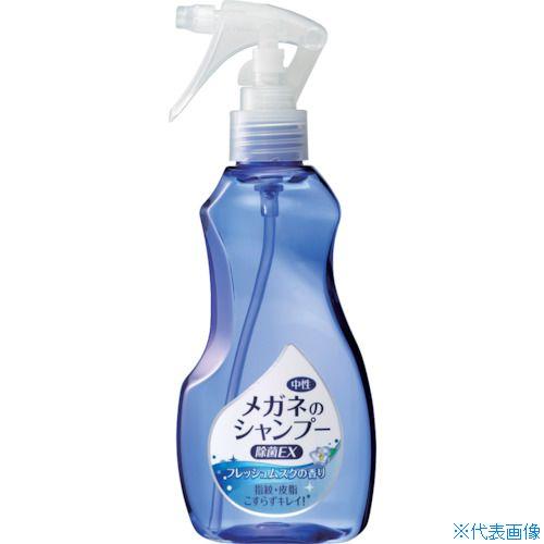 ■ソフト99■ソフト99 メガネのシャンプー除菌EX フレッシュムスクの香り《30本入》〔品番:20207〕[TR-8199481×30], ホシノムラ:282e07cf --- coamelilla.com