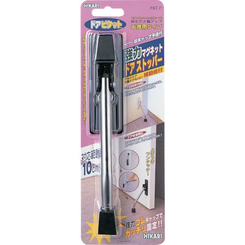 ■光 マグネット式ドアストッパー黒 徳用タイプ 8Pk入 〔品番:DMDP101-1〕取寄[TR-8200763×8]