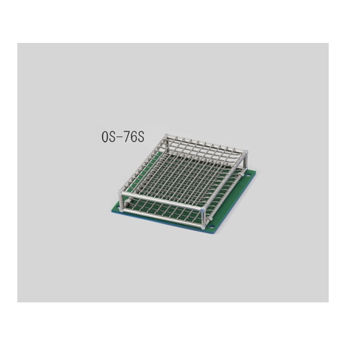 ■AS スプリングプラットホーム OS-76S〔品番:2-1987-15〕[TR-8211121][送料別途見積り][法人・事業所限定][掲外取寄]