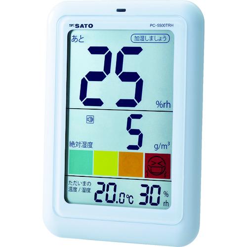 ■佐藤 デジタル温湿度計 快適ナビプラス PC-5500TRH (1051-00)  〔品番:PC-5500TRH〕[TR-8230860]