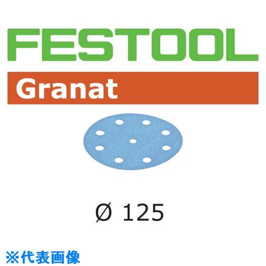 ■FESTOOL サンドペーパー GR D125 P150 100枚入り  〔品番:497170〕取寄[TR-8245737]