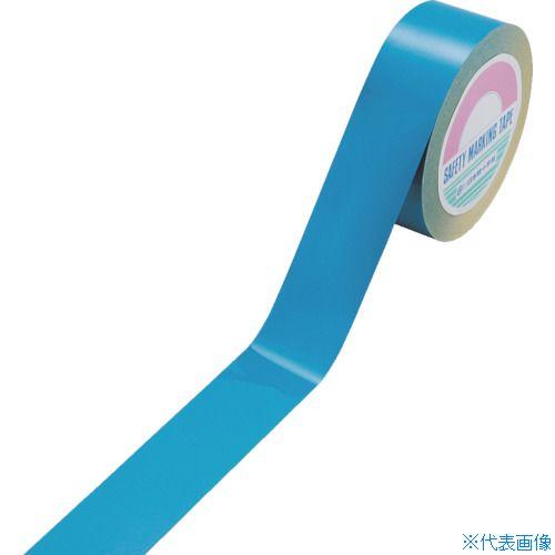 ■緑十字 青 ガードテープ(ラインテープ) 青 ■緑十字 50mm幅×100m 再剥離タイプ〔品番:149035〕[TR-8248150], イスミグン:7c9eac59 --- officewill.xsrv.jp