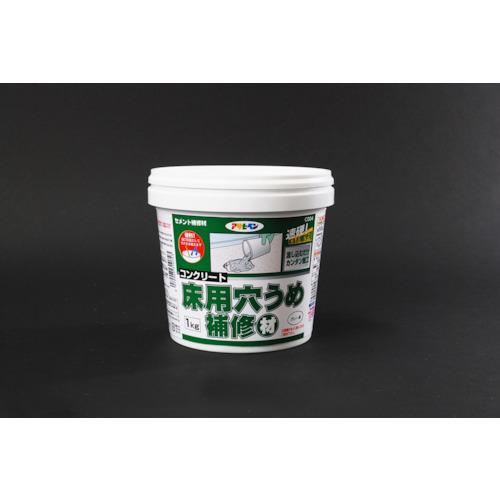 ■アサヒペン コンクリート床用穴うめ補修材 1KG 10個入 〔品番:310743〕[TR-8248838×10]