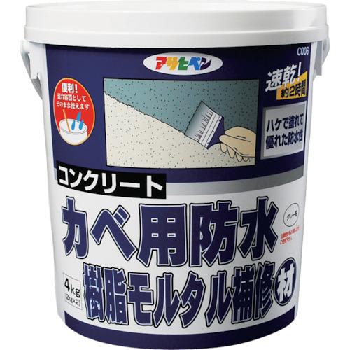 ■アサヒペン コンクリートカベ用防水樹脂モルタル 4KG 4個入 〔品番:310774〕[TR-8248839×4]