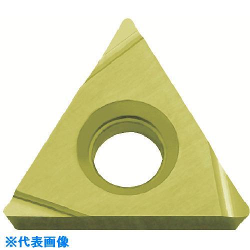 ■京セラ 旋削用チップ PV720 PVDサーメット PV720《10個入》〔品番:TPGH080204R〕[TR-8249882×10]